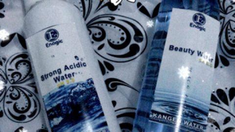 Jual Kangen Water Murah Bisa Untuk Nano Spray
